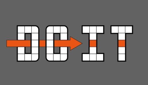 タカヒロ|サラリーマンのための筋トレ・ダイエットブログ「DO IT(ドゥーイット)」