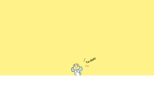 「ぽんひろ」自己紹介!運営ブログ「ぽんひろ.com」について!