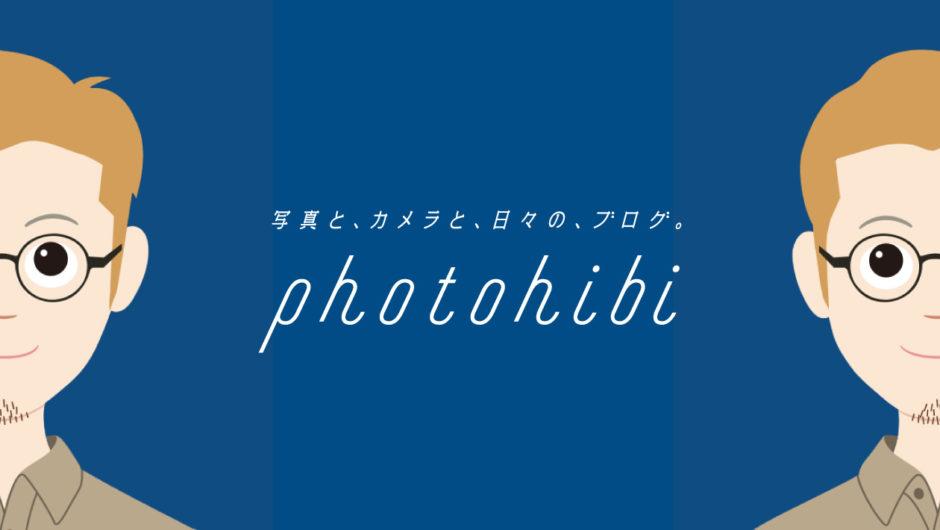 photohibi header