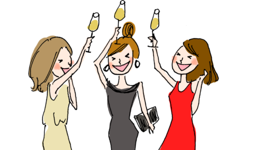 美味しい生活 | 自分らしくキラキラ輝く女性のためのブログ!