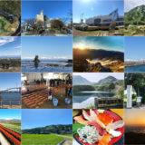 富山の地域情報サイト「とやま暮らし」