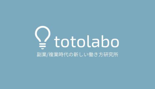 totolabo